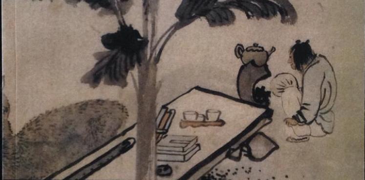 Un libro sulla cultura del tè in Corea